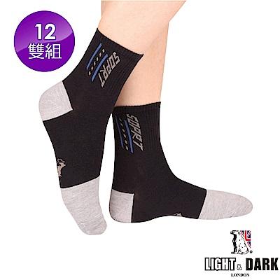 LIGHT & DARK  MIT製細針加大碼竹炭襪(回饋12雙組)