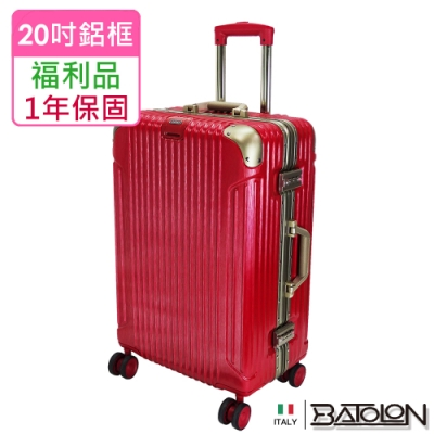 (福利品  20吋)  經典系列TSA鎖PC鋁框箱/行李箱 (魅惑紅)
