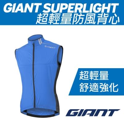 GIANT SUPERLIGHT超輕量背心