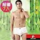 Pierre cardin皮爾卡登 抑菌消臭竹纖維三角褲(7件組) product thumbnail 1