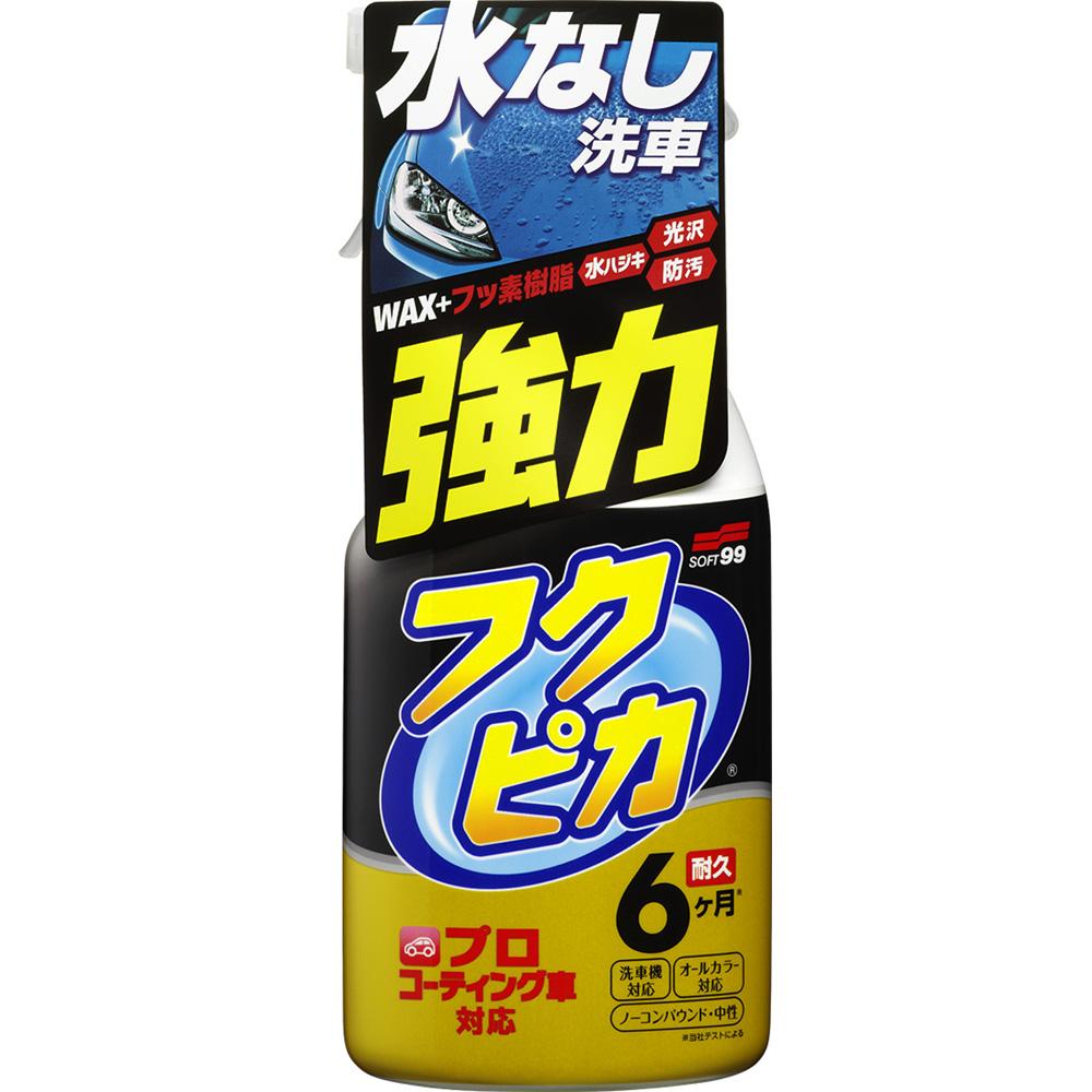 日本SOFT99 免洗車噴蠟(強力驅水型)-急速配