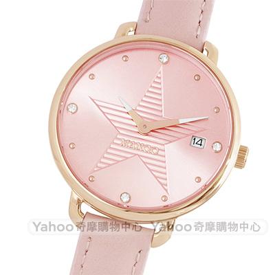 MANGO 閃耀星晶鑽時尚真皮手錶-粉X玫瑰金/32mm