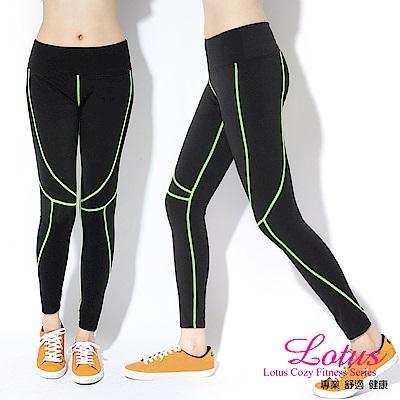 運動褲 顯瘦曲線舒適透氣運動長褲-螢光綠(M-XL) LOTUS