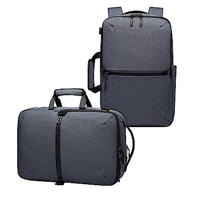 leaper三用多功能商務旅行電腦雙肩後背包 共3色