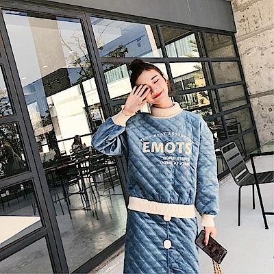 DABI 韓系時尚包臀半身裙休閒套裝長袖裙裝