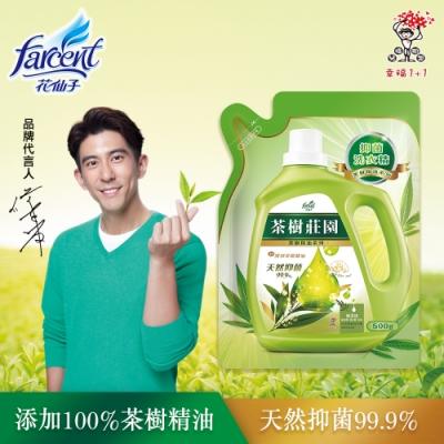 茶樹莊園 茶樹天然濃縮抗菌洗衣精補充包 500g