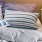 鴻宇 薄枕套2入 色織水洗棉 希爾達 台灣製