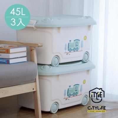 【新加坡CITYLIFE】奈米抗菌PP移動式童趣多功能收納箱-45L-3入