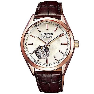 CITIZEN 星辰商務時刻機械式簍空腕錶-咖啡NH9110-14A