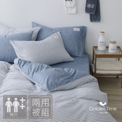 GOLDEN-TIME-恣意簡約-200織紗精梳棉兩用被床包組(靛藍-特大)