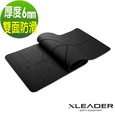 Leader X 環保TPE雙面防滑輔助線瑜珈墊6mm 附收納繩 黑色