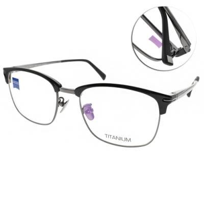 ZEISS蔡司眼鏡 鈦材質 紳士眉框款/黑-槍黑 #ZS80004 F092