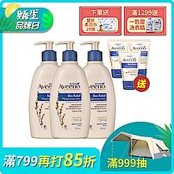 (買3送3)艾惟諾 高效舒緩保濕乳