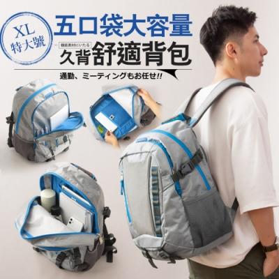 CHENSON 久背舒適兩夾層5口袋後背包(大) (CO62618-2)