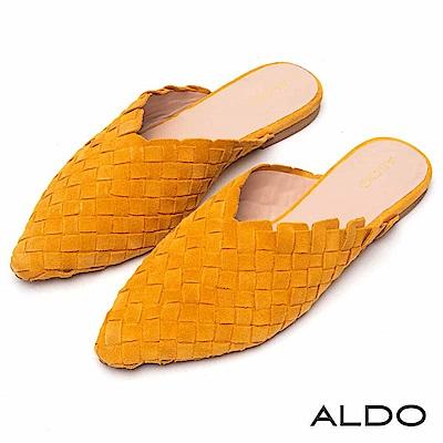 ALDO 原色真皮交叉編織平底穆勒鞋~芥末黃色