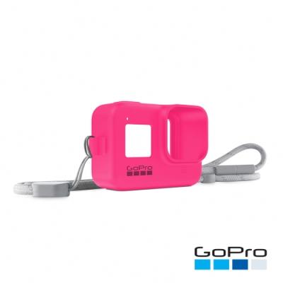 GoPro-HERO8 Black專用矽膠護套+繫繩-勁電粉AJSST-007