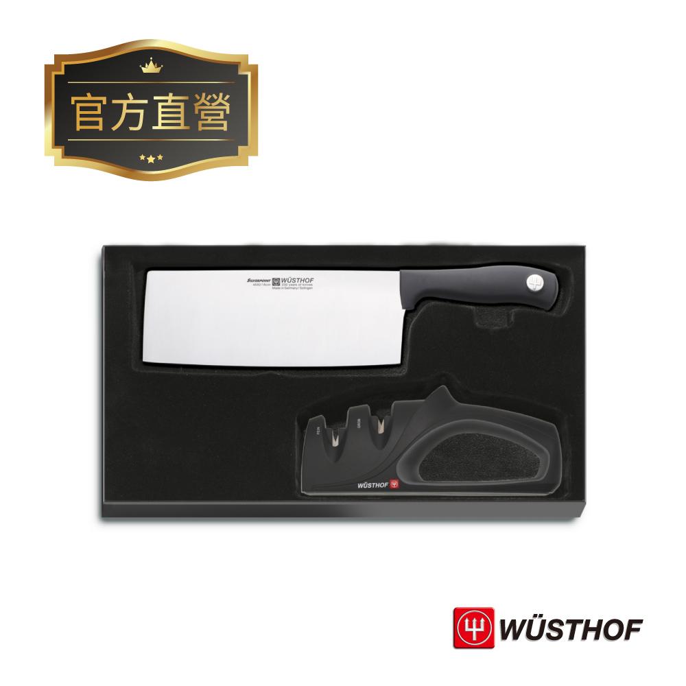 WUSTHOF 德國三叉牌 SILVERPOIN系列 中式廚刀組禮盒(中式廚刀+磨刀器)