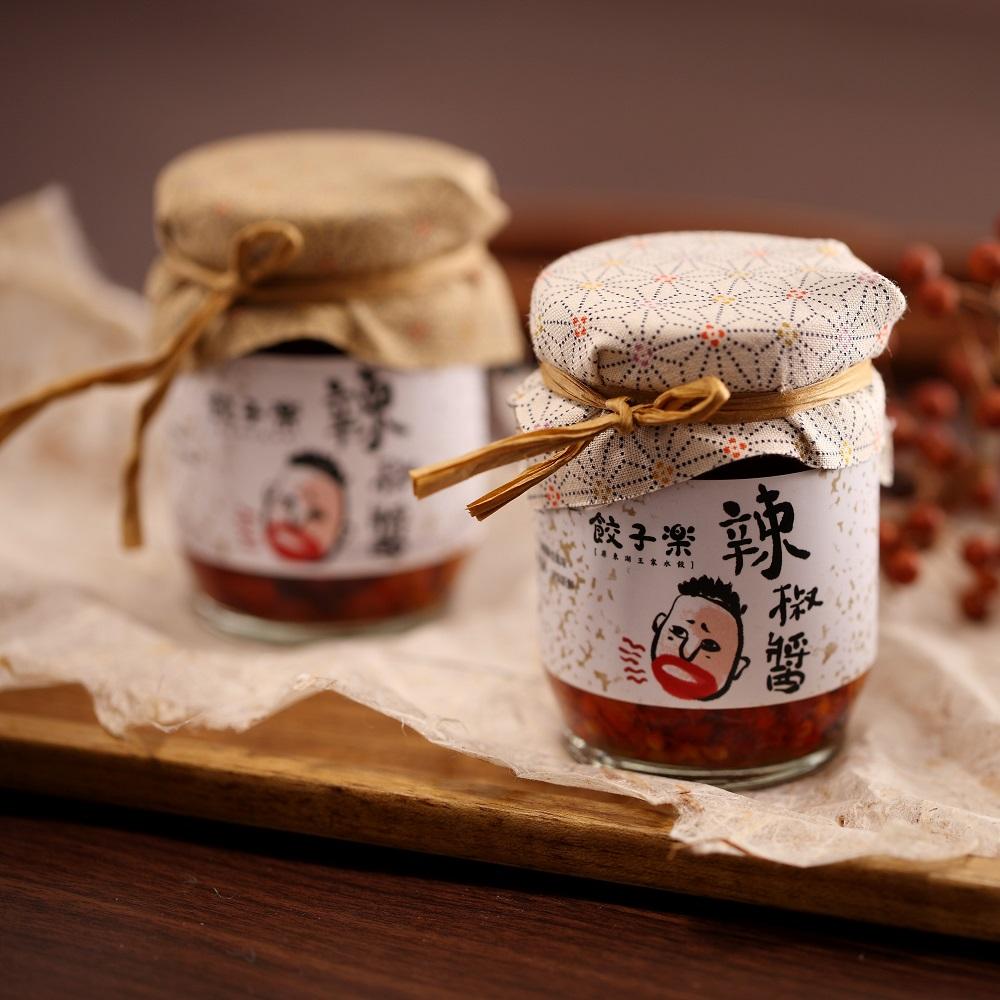 餃子樂手工秘製辣椒醬