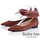 Keeley Ann 氣質甜美~毛絨兔耳腳踝綁帶全真皮平底鞋(豆沙色-Ann)