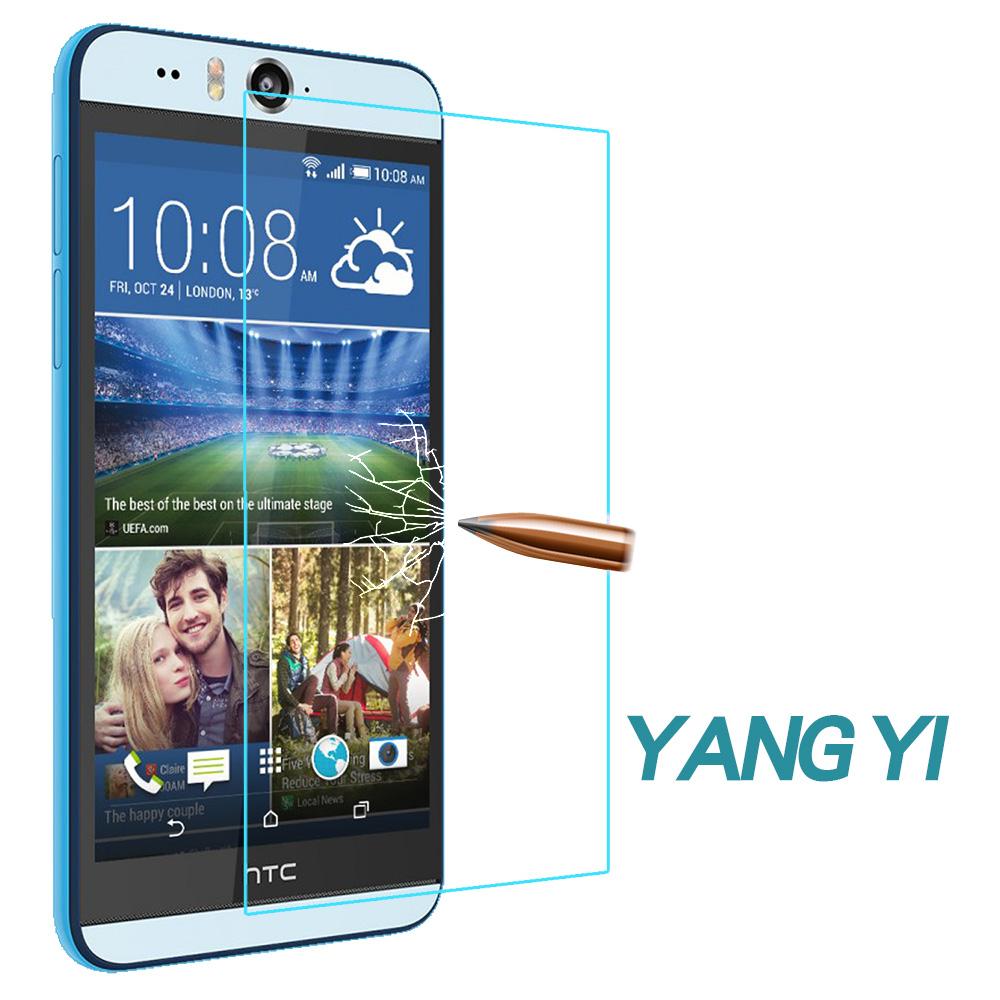 YANGYI揚邑 HTC EYE 防爆防刮防眩弧邊 9H鋼化玻璃保護貼膜
