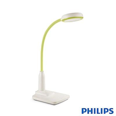 【Philips 飛利浦】晶旭可充電式座夾兩用LED檯燈-綠色 (66024)