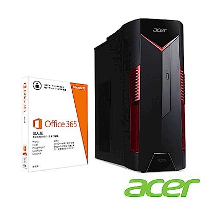 (Office 365組合)Acer N50-600 九代i5六核雙碟獨顯電競桌上型電腦(i5-9400/GTX 1660Ti/16GB/1T/256G/Win10h)