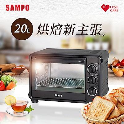 SAMPO聲寶 20L電烤箱 KZ-PB20