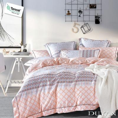 DUYAN竹漾-100%頂級萊塞爾天絲-雙人床包三件組-安德莉亞