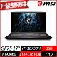 MSI微星GF75 10UEK 17.3吋電競筆電(i7-10750H六核/RTX3060 6G獨顯/16G/1TB+1TB PCIe SSD/Win10/特仕版) product thumbnail 1