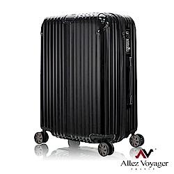 法國奧莉薇閣 24吋行李箱 PC硬殼旅行箱 箱見恨晚(黑色)