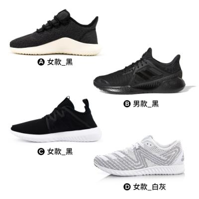 【時時樂限定】ADIDAS 男女休閒鞋  (四款任選)