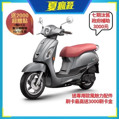 KYMCO 光陽機車 LIKE 125-七期車-2021年車