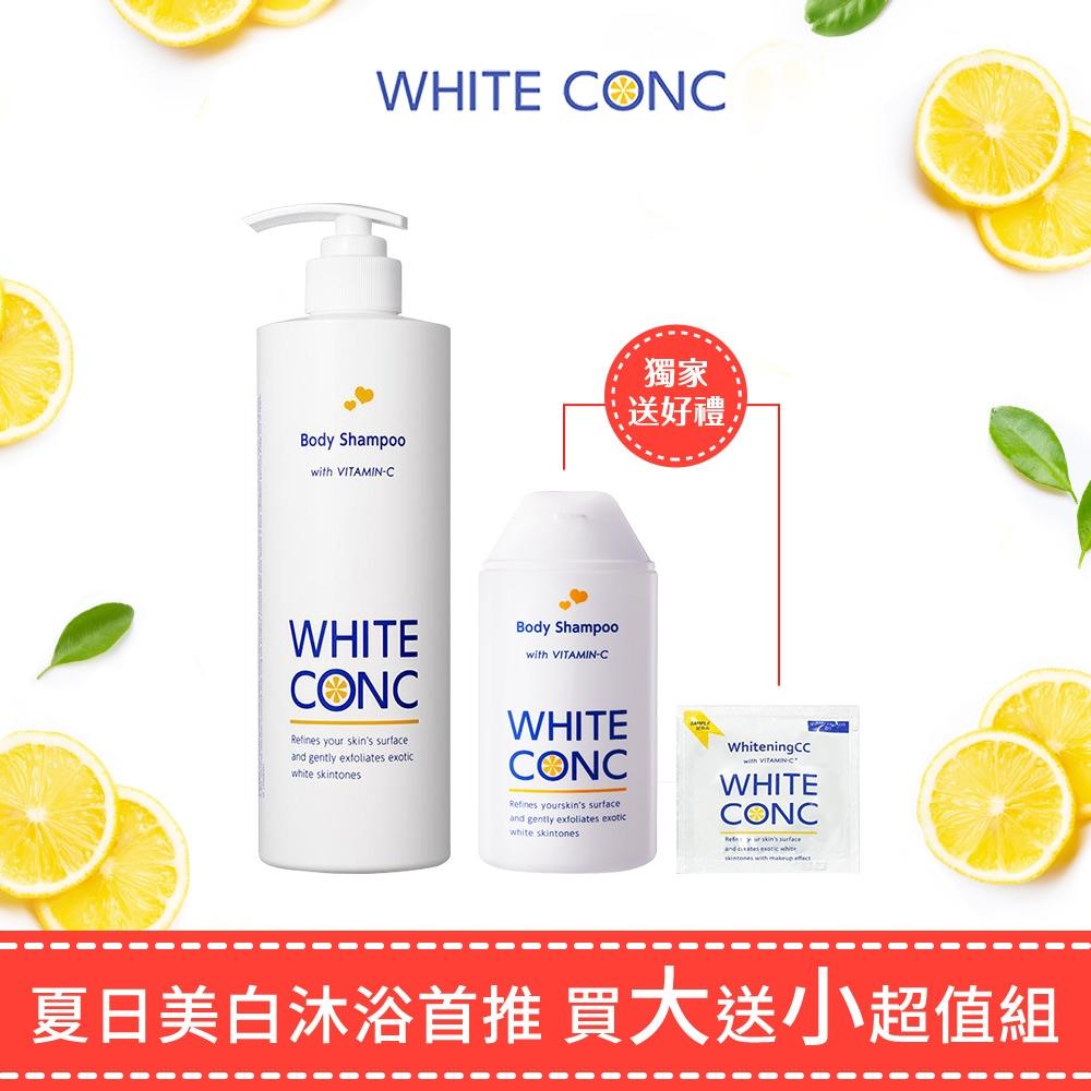(買大送小)WHITE CONC 美白身體沐浴露 600mL 送 美白身體沐浴露150mL+超強美肌身體CC霜 5g