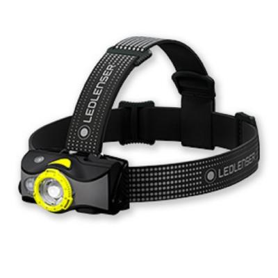 LED LENSER MH7 專業伸縮調焦充電型頭燈 600流明 黃 502154