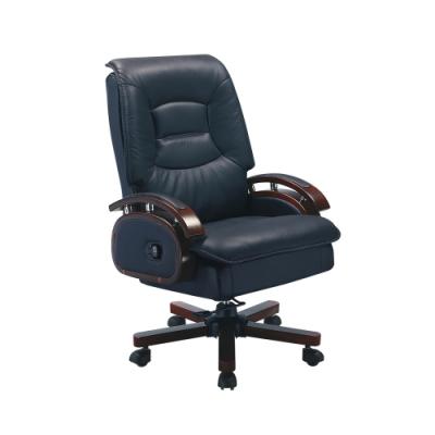柏蒂家居-羅莎黑色半牛皮主管椅/辦公椅-66x50~114~119cm