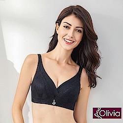 Olivia 無鋼圈親膚蕾絲刺繡超軟內衣-黑色
