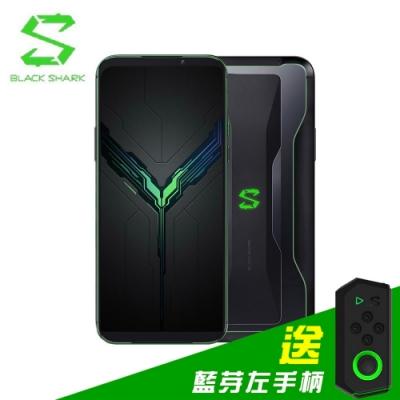 BLACK SHARK 黑鯊2 (8G/128G) 電競手機-冰封銀