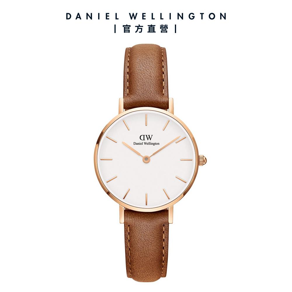 【Daniel Wellington】官方直營 Petite Durham 28mm淺棕色真皮皮革錶 DW手錶