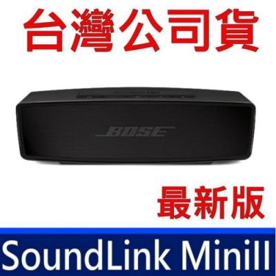BOSE 原廠 SOUNDLINK MINI II SE 迷你全音域藍牙揚聲器 二代 藍芽喇叭 黑色