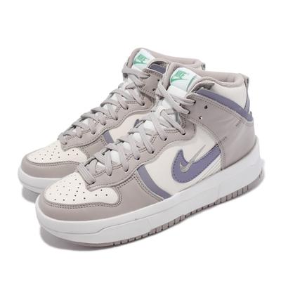 Nike 休閒鞋 Dunk High Up 運動 女鞋 高筒 厚底 皮革 後跟拉環 球鞋穿搭 銀 紫 DH3718-101