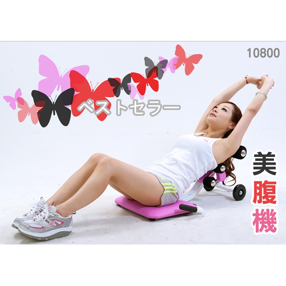 【 X-BIKE 晨昌】美腹機 10800 -黑色