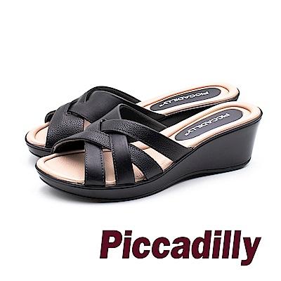 Piccadilly 輕鬆俏皮 交叉帶楔型拖鞋 女鞋- 黑(另有撞色藍)