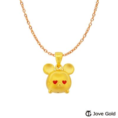 Disney迪士尼系列金飾 TSUM愛心米奇黃金墜子 送項鍊