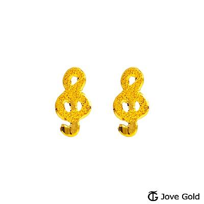 Jove gold 心情樂章黃金耳環