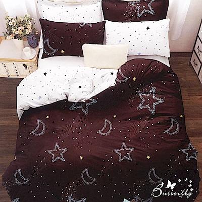 BUTTERFLY-台製柔絲絨單人薄式床包被套組-星月神話-紅