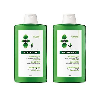 KLORANE蔻蘿蘭 控油洗髮精(200ml)2入組加贈蔻蘿蘭試用品*2