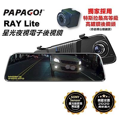 PAPAGO! RAY Lite SONY 星光夜視 電子後視鏡 行車紀錄器