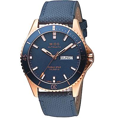 MIDO美度OCEAN STAR海洋之星系列時尚腕錶(M0264303604100)-藍