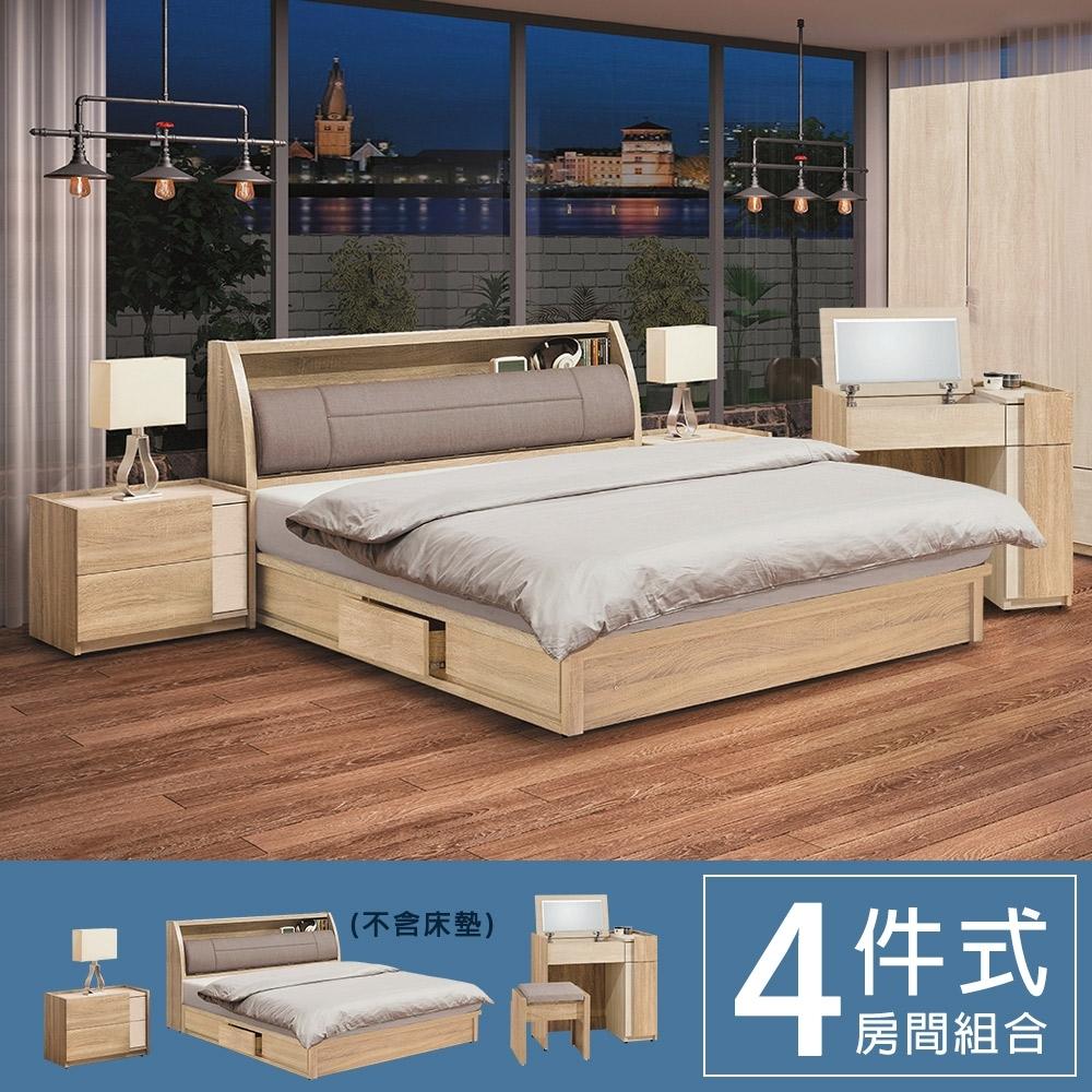 柏蒂家居-瑞莎5尺雙人房間四件組(5尺床頭箱+抽屜床底+床頭櫃+化妝桌)