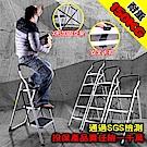 【U-CART 優卡得】三階鐵製家用梯
